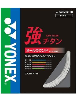 Yonex BG 65 Ti Titanium